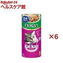 カルカン ハンディ缶 まぐろ味 11歳から(160g*18缶セット)【カルカン(kal kan)】