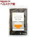 CHAYA(チャヤ) マクロビオティックス 黒ごま塩(100...