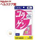 DHC コラーゲン 60日(360粒)【DHC サプリメント...