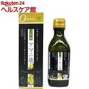 朝日 有機アマニ油(170g)【朝日】