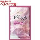 【企画品】フレア フレグランス IROKA(イロカ) 柔軟剤 Bloom ピロー(40mL)【フレア フレグランス】