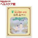 薬用入浴剤 別府温泉 湯の花エキス配合(720g)【ヤング