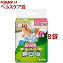 マナーウェア 男の子用 おしっこオムツ 高齢犬おもらしケア用 Sサイズ(42枚入 8コセット)【マナーウェア】