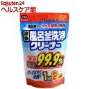 バスリフレ 液体風呂釜クリーナー 1つ穴・2つ穴両用(350g)【バスリフレ】