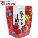 塩トマト甘納豆(140g)味源(あじげん