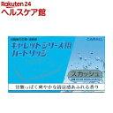 カーオール ギャレットシリーズ用カートリッジ スカッシュ(2...