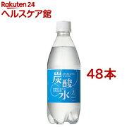 国産 天然水仕込みの炭酸水 ナチュラル(500mL*48本入)[炭酸水 500ml 国産 強炭酸水]【送料無料】