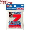 玩具, 興趣, 遊戲 - ヤノマン カードプロテクター オーバーガードZ(50枚)
