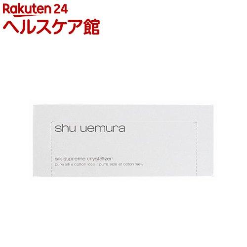 シュウウエムラ シルクスプリームクリスタライザー 天然シルク&コットン(45枚入)【シュウウエムラ】