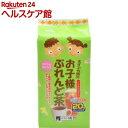 お子様ぶれんど茶(5g*20袋入)【ますぶち園】