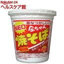 NEO金ちゃん焼そば 復刻版(1コ入)【more99】【金ちゃん】