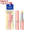 DHC 薬用リップクリーム(1.5g)【6_k】【rank】...