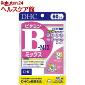 DHC ビタミンBミックス 60日(120粒)【1_k】【DHC サプリメント】