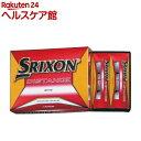 スリクソン ディスタンス ホワイト(12コ入)【スリクソン(SRIXON)】