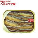 リバワ 燻製イワシ(スプラット)オイル漬け(100g*3コセット)