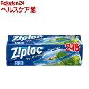 ジップロック フリーザーバッグ S(18枚*2コセット)【Ziploc(ジップロック)】