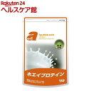 アルプロン トップアスリートシリーズ ホエイプロテイン100 抹茶(1kg)【トップアスリートシリーズ】【送料無料】