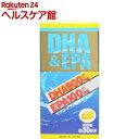 DHA&EPA(180粒)