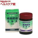 コーボン 梅肉酵母エキス(115g)