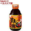 エバラ すき焼のたれ マイルド(300mL)【エバラ】