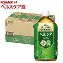 ヘルシア 緑茶(1L*12本入)【ヘルシア】[花王 ヘルシア緑茶 1l 12本 トクホ ヘルシア]【送料無料】