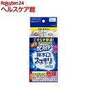 RoomClip商品情報 - 強力カビハイター 排水口スッキリ 粉末発泡タイプ(3袋入)【ハイター】