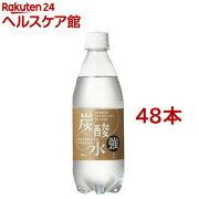 国産 天然水仕込みの強炭酸水 ナチュラルストロング(500mL*48本入)【友桝飲料】
