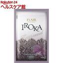【企画品】フレア フレグランス IROKA(イロカ) 柔軟剤 Envy ピロー(40mL)【フレア フレグランス】