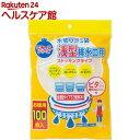 水切りゴミ袋 浅型排水口用 ストッキングタイプ(100枚入)【more30】