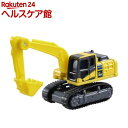 トミカ 箱009 コマツ 油圧ショベル PC200-10型(1コ入)【トミカ】