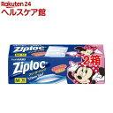 ジップロック フリーザーバッグ M ミニーマウス 2018(16枚入*2コセット)【Ziploc(ジップロック)】