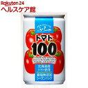 トマト100 食塩無添加(160g*30本)