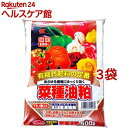 サンアンドホープ 菜種油粕(500g*3袋セット)【サンアンドホープ】
