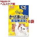 いなば チャオ かつお節 にぼし入り 食塩無添加(50g*16コセット)【チャオシリーズ(CIAO)】
