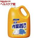 花王プロフェッショナル 液体ビック 作業着洗い 業務用(4....