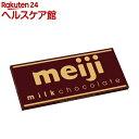明治ミルクチョコレートビッグ(400g)【明治チョコレート】