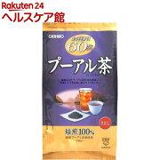 お徳用プーアル茶(3g*60包入)【オリヒロ】