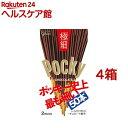ポッキー 極細(2袋入*4コセット)【ポッキー】