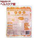 ごみっこポイ スタンドタイプEオレンジ Sサイズ(50枚入)【more30】【ごみっこポイ】