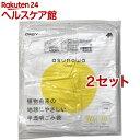 オルディ asunowa バイオマス25%配合 ゴミ袋 半透明 90L ASW-HN90-10(10枚入 2セット)