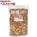 【訳あり】柿の種ピーナッツ(1178g)...