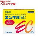 【第3類医薬品】ユンケルEC(100包)【ユンケル】