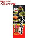味わい茶漬け 4種(8袋入)