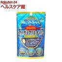DHAEPAオメガ3クリルオイル(515mg*62粒)【ユニ...