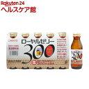 大共 ローヤルゼリー300(100mL*10本入)【大共】