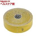 KTテープ プロ ジャンボロールタイプ YEL(150枚入)【KTテープ(KT TAPE)】