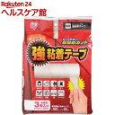 アイリスオーヤマ カーペットクリーナー用強粘着テープ DKC-K3P(3巻入)【アイリスオーヤマ】