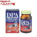 DPA+DHA+EPAカプセル(120粒入)【オリヒロ(サプリメント)】【送料無料】