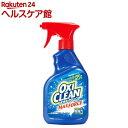 オキシクリーン マックスフォース(354mL)【オキシクリー...