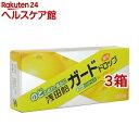 浅田飴ガードドロップ グレープフルーツ味(24粒入*3コセット)